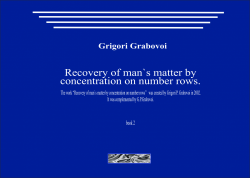 Recovery of man`s matter by concentration on number rows,b.2