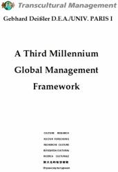 A Third Millennium Global Management Framework