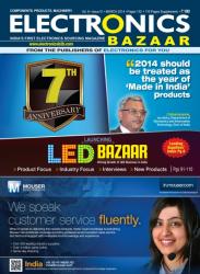Electronics BAzaar, March 2014