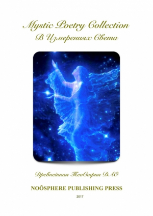 Mystic Poetry Collection (Multi-Lingual)