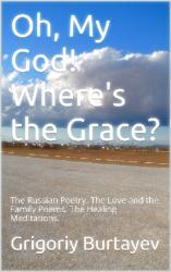 Oh, My God! Where's the Grace?