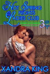 Hot Spring Nights At The Ladies Club