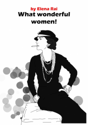 What wonderful women!