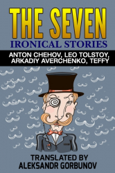 The Seven Ironical Stories