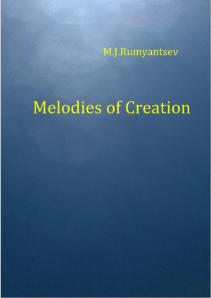 Melodies of Creation