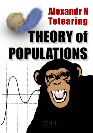 Theory of Populations