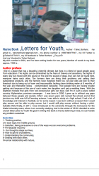 Letters for Youth